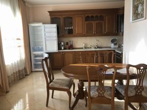 Квартира R-4038, Дмитриевская, 69, Киев - Фото 9