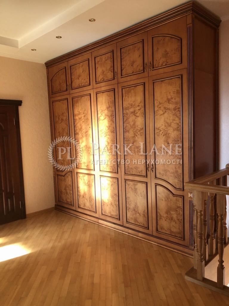 Квартира ул. Дмитриевская, 69, Киев, R-4038 - Фото 10