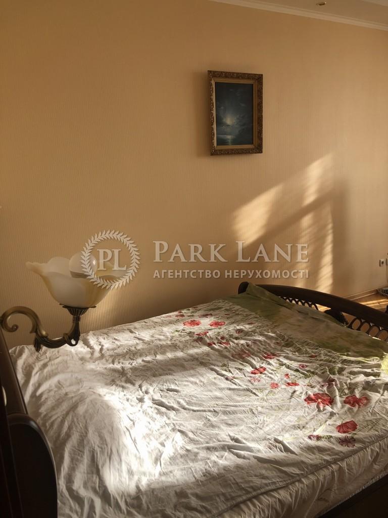 Квартира ул. Дмитриевская, 69, Киев, R-4038 - Фото 8