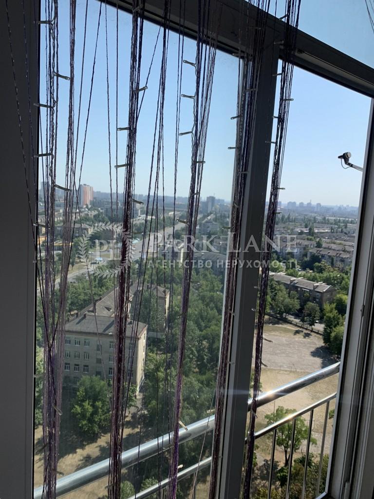 Квартира N-23184, Красноткацкая, 43, Киев - Фото 20