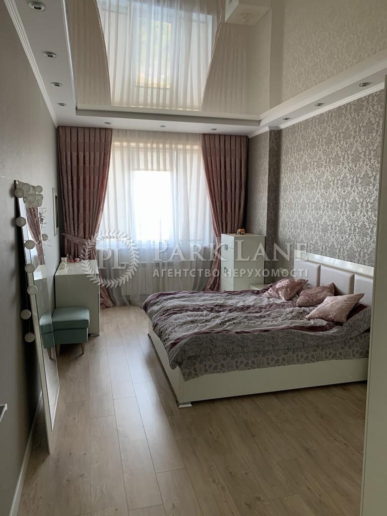 Квартира N-23184, Красноткацкая, 43, Киев - Фото 9