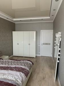 Квартира N-23184, Красноткацкая, 43, Киев - Фото 11