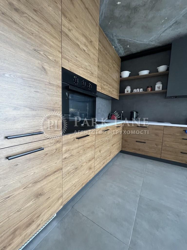 Квартира K-32401, Максимовича Михаила (Трутенко Онуфрия), 3г, Киев - Фото 8