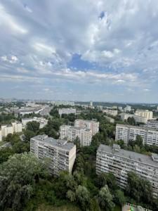 Квартира K-32401, Максимовича Михаила (Трутенко Онуфрия), 3г, Киев - Фото 11