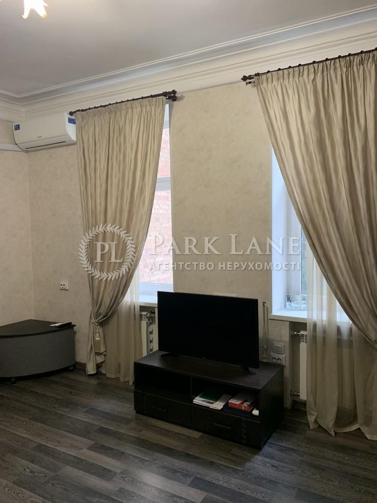 Квартира ул. Прорезная (Центр), 4, Киев, L-28741 - Фото 6