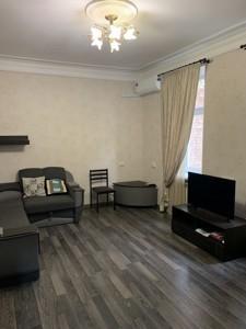 Квартира L-28741, Прорезная (Центр), 4, Киев - Фото 9