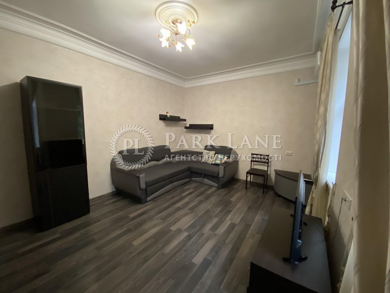 Квартира ул. Прорезная (Центр), 4, Киев, L-28741 - Фото 9