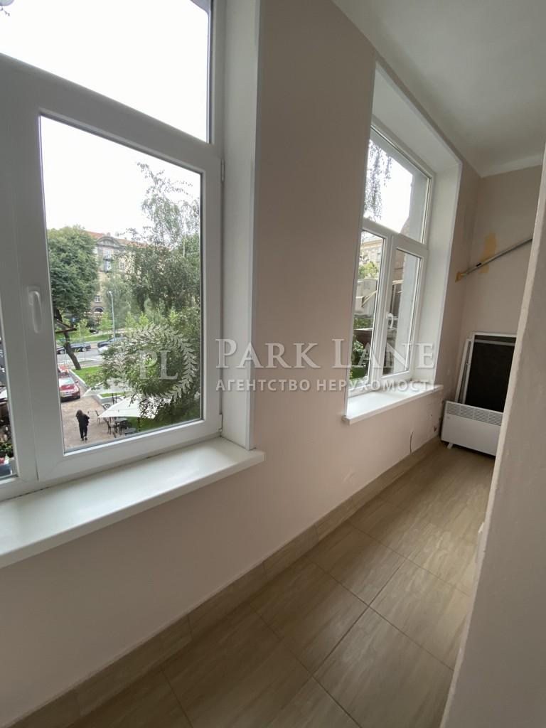Квартира ул. Прорезная (Центр), 4, Киев, L-28741 - Фото 18