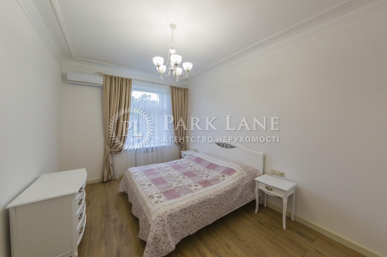 Квартира ул. Прорезная (Центр), 6, Киев, K-31865 - Фото 5