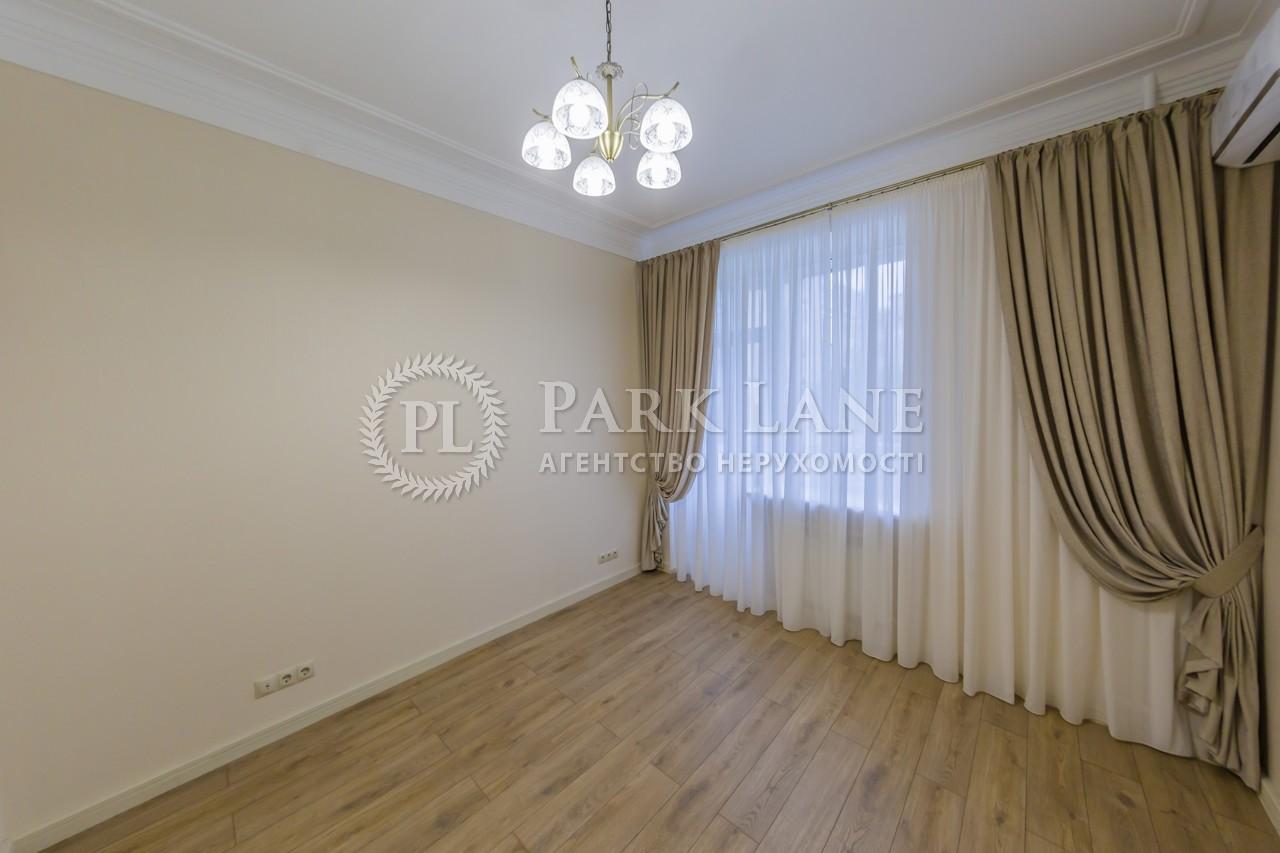 Квартира ул. Прорезная (Центр), 6, Киев, K-31865 - Фото 7