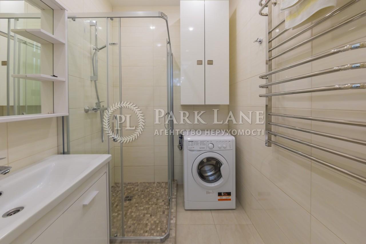Квартира ул. Прорезная (Центр), 6, Киев, K-31865 - Фото 10