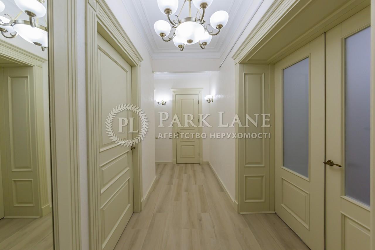 Квартира ул. Прорезная (Центр), 6, Киев, K-31865 - Фото 14