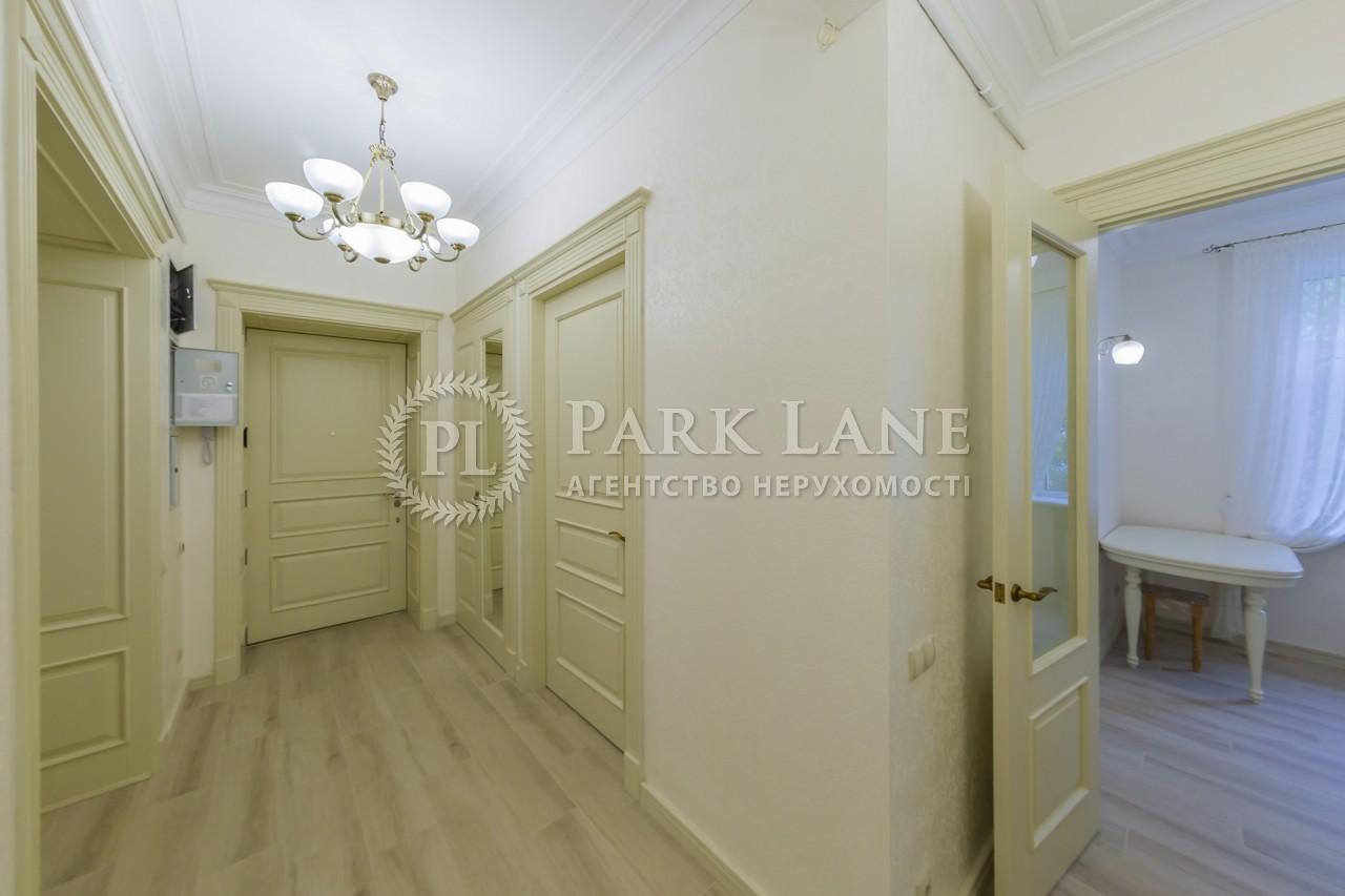 Квартира ул. Прорезная (Центр), 6, Киев, K-31865 - Фото 15