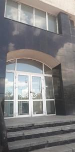Нежитлове приміщення, R-40196, Голосіївський проспект (40-річчя Жовтня просп.), Київ - Фото 3