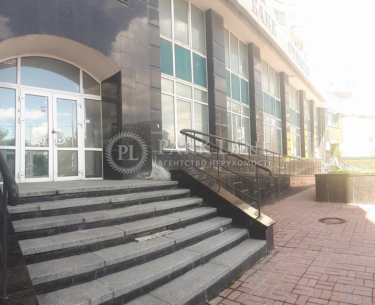 Нежитлове приміщення, R-40196, Голосіївський проспект (40-річчя Жовтня просп.), Київ - Фото 4