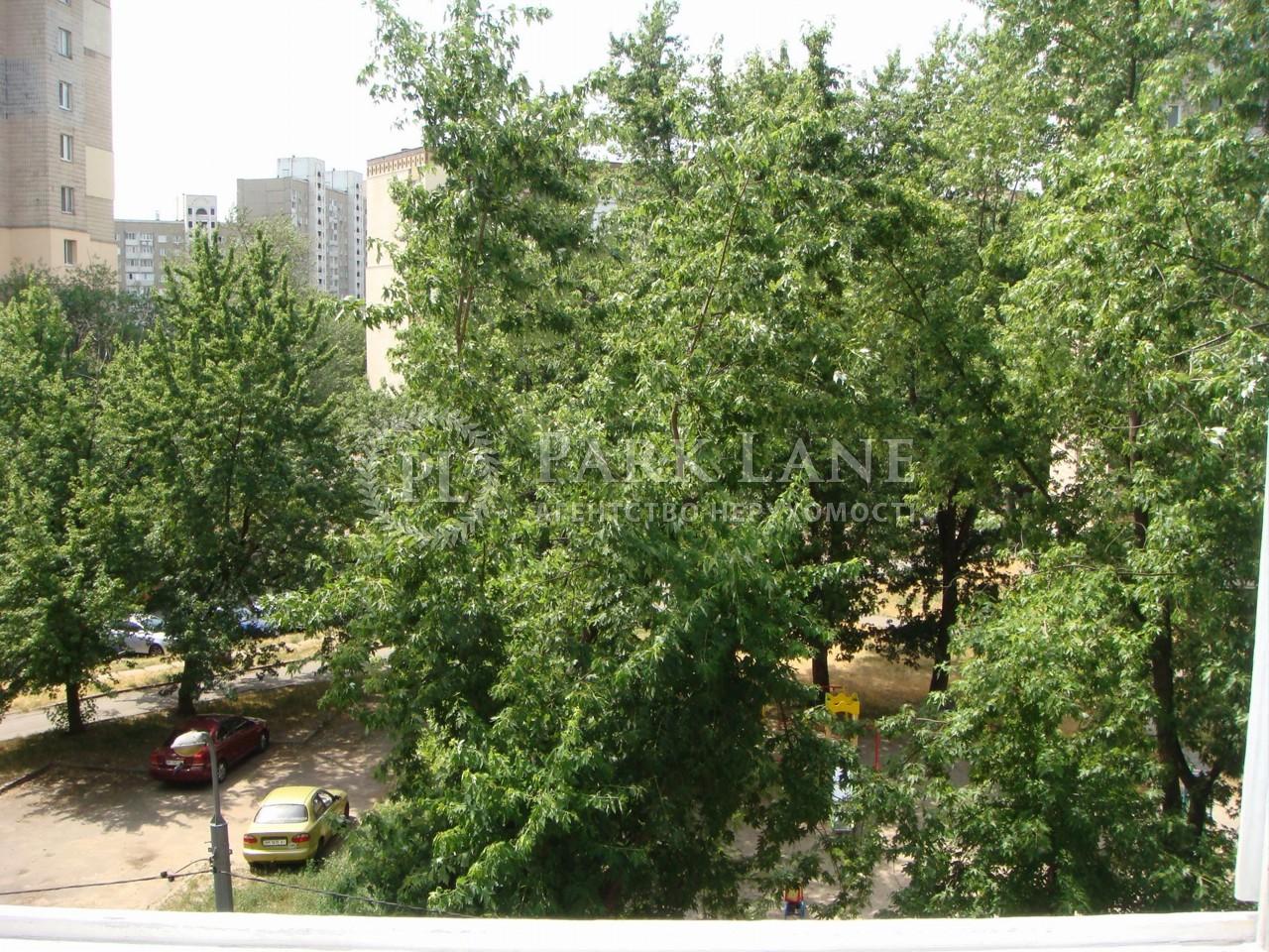 Квартира ул. Тростянецкая, 7а, Киев, Z-803355 - Фото 2