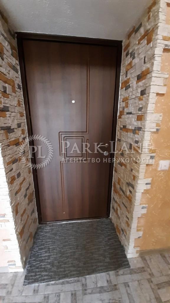 Квартира Z-799129, Большая Окружная, 9, Киев - Фото 3
