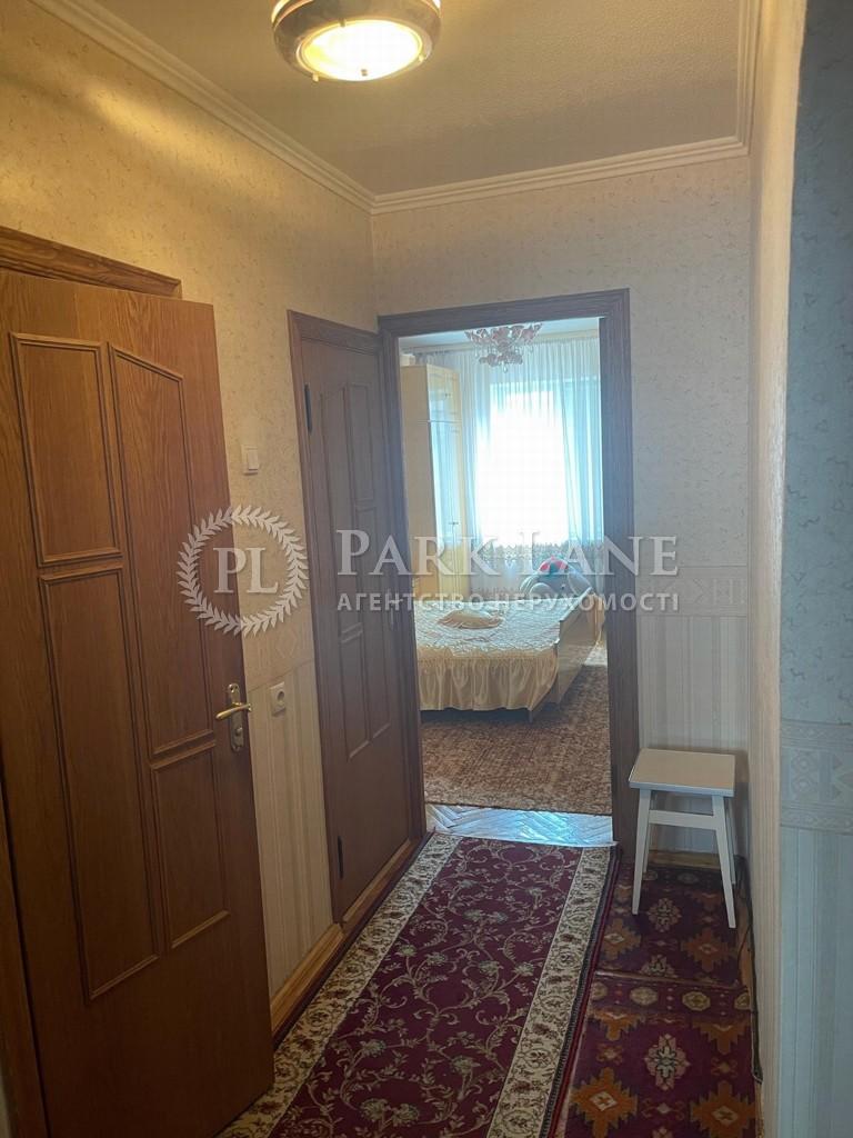 Квартира Маяковского Владимира просп., 65, Киев, R-37882 - Фото 11