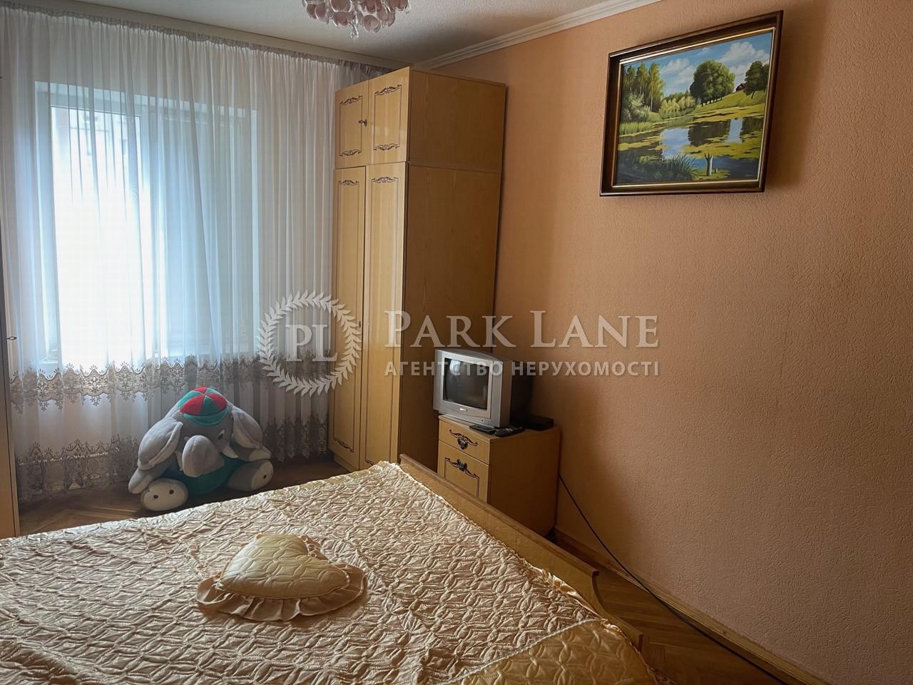 Квартира Маяковского Владимира просп., 65, Киев, R-37882 - Фото 8