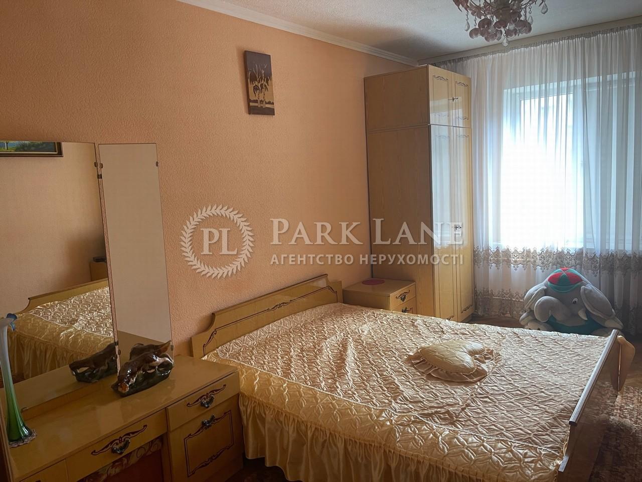 Квартира Маяковского Владимира просп., 65, Киев, R-37882 - Фото 3