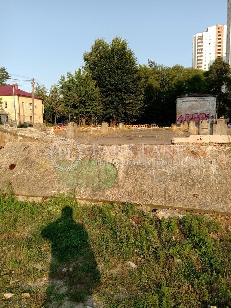 Земельный участок ул. Инженера Бородина (Лазо Сергея), Киев, R-40319 - Фото 3
