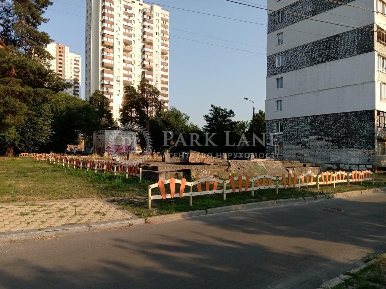 Земельный участок ул. Инженера Бородина (Лазо Сергея), Киев, R-40319 - Фото 4