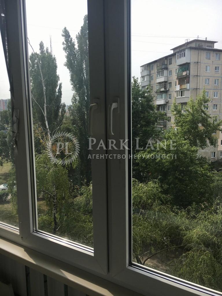 Квартира B-102987, Навои Алишера просп., 82, Киев - Фото 12