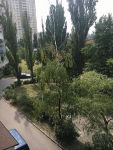 Квартира B-102987, Навои Алишера просп., 82, Киев - Фото 14
