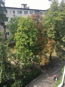 Квартира B-102987, Навои Алишера просп., 82, Киев - Фото 15
