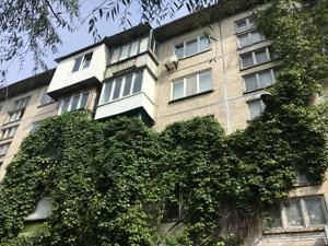 Квартира B-102987, Навои Алишера просп., 82, Киев - Фото 19