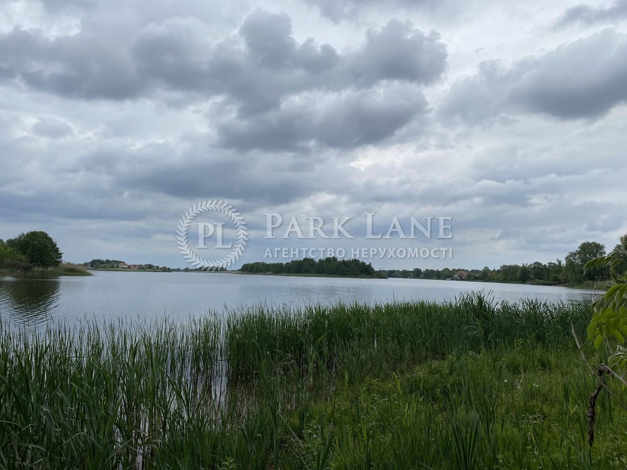 Земельный участок Плюты (Конча-Заспа), I-33560 - Фото 3