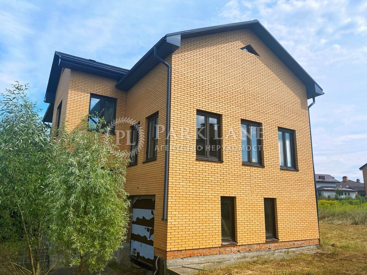 Дом I-33558, Березовка - Фото 2