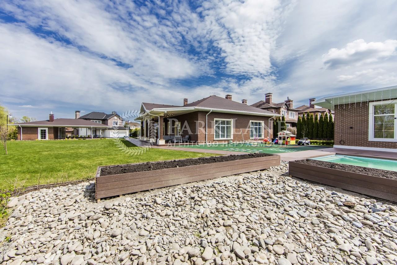Дом J-31544, Вита-Почтовая - Фото 103