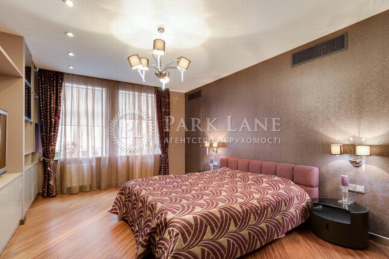Квартира ул. Щекавицкая, 30/39, Киев, R-40338 - Фото 9
