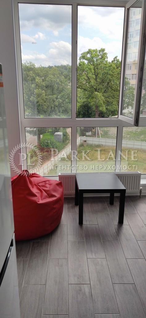 Квартира ул. Сковороды Григория, 13, Ирпень, R-40224 - Фото 13