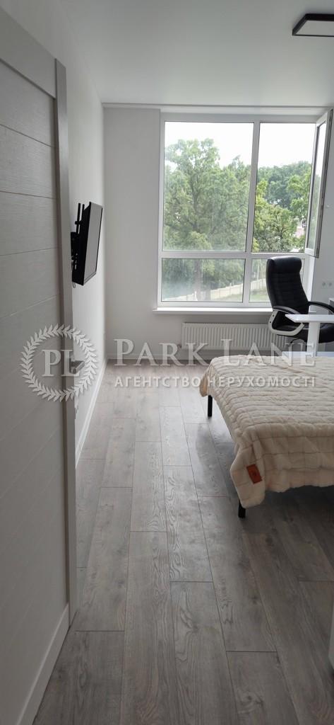 Квартира ул. Сковороды Григория, 13, Ирпень, R-40224 - Фото 4