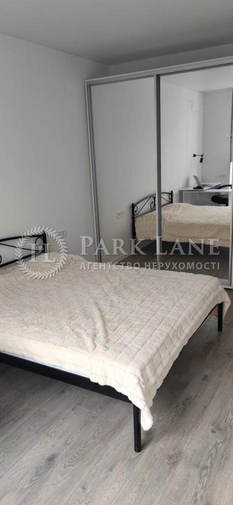 Квартира ул. Сковороды Григория, 13, Ирпень, R-40224 - Фото 7