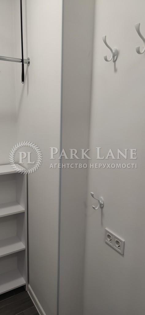 Квартира ул. Сковороды Григория, 13, Ирпень, R-40224 - Фото 19