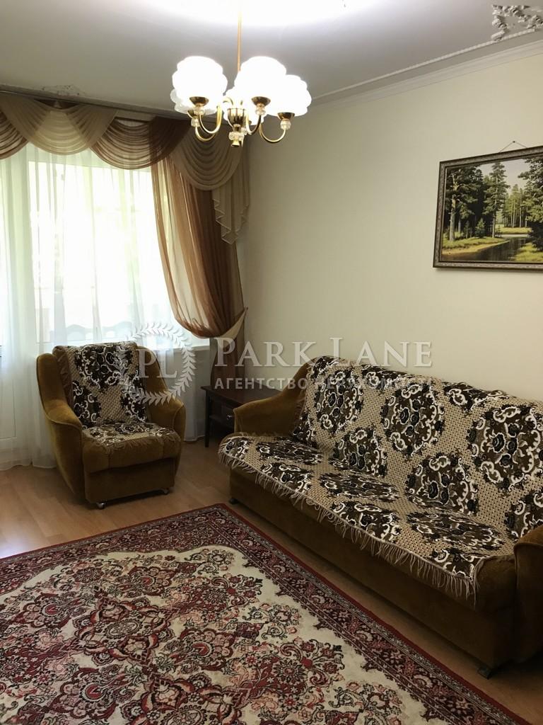 Квартира N-23189, Челябинская, 7, Киев - Фото 3