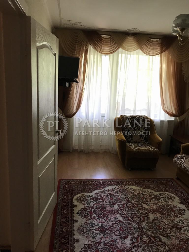Квартира N-23189, Челябинская, 7, Киев - Фото 4
