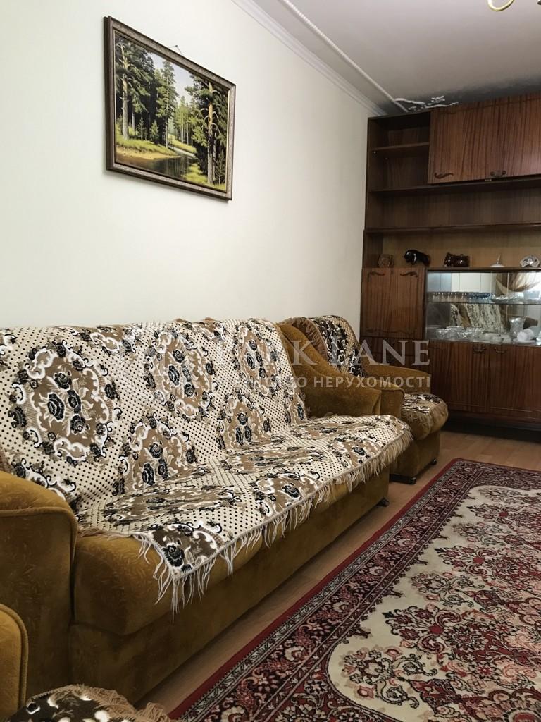 Квартира N-23189, Челябинская, 7, Киев - Фото 5