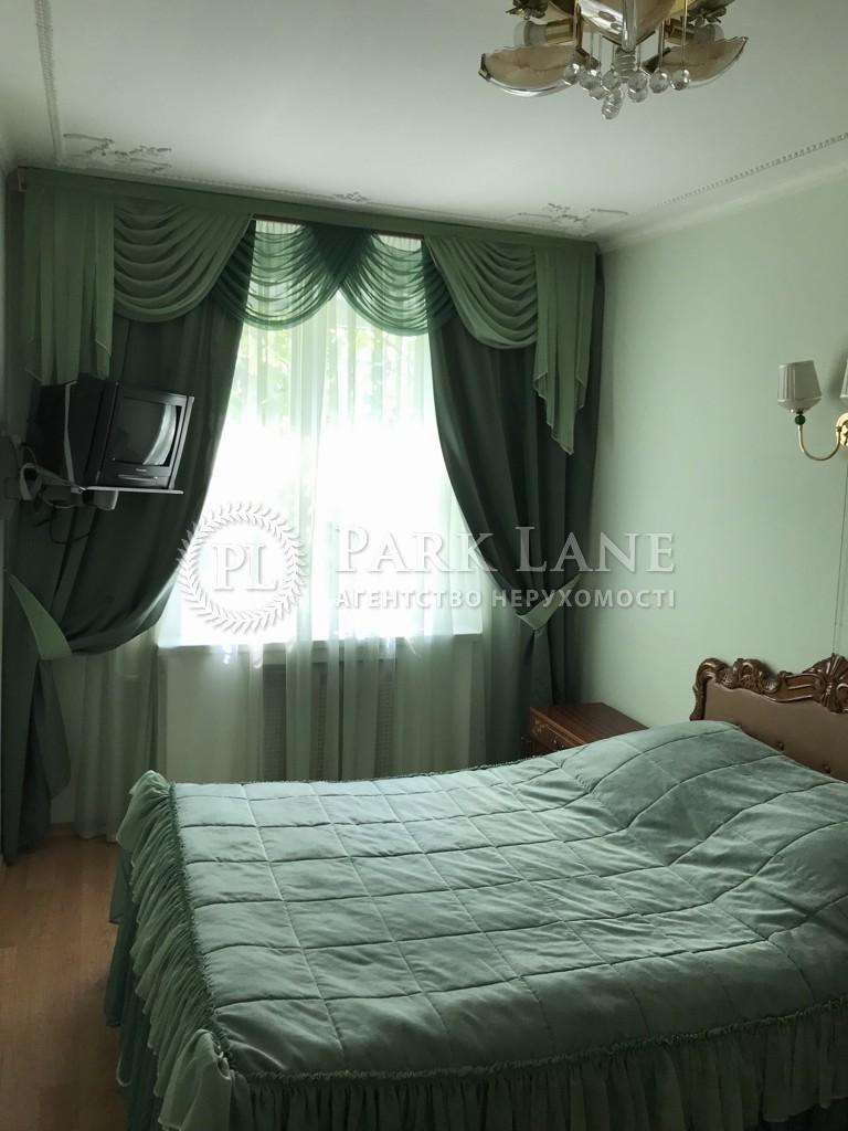 Квартира N-23189, Челябинская, 7, Киев - Фото 6