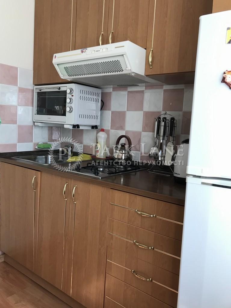 Квартира N-23189, Челябинская, 7, Киев - Фото 8