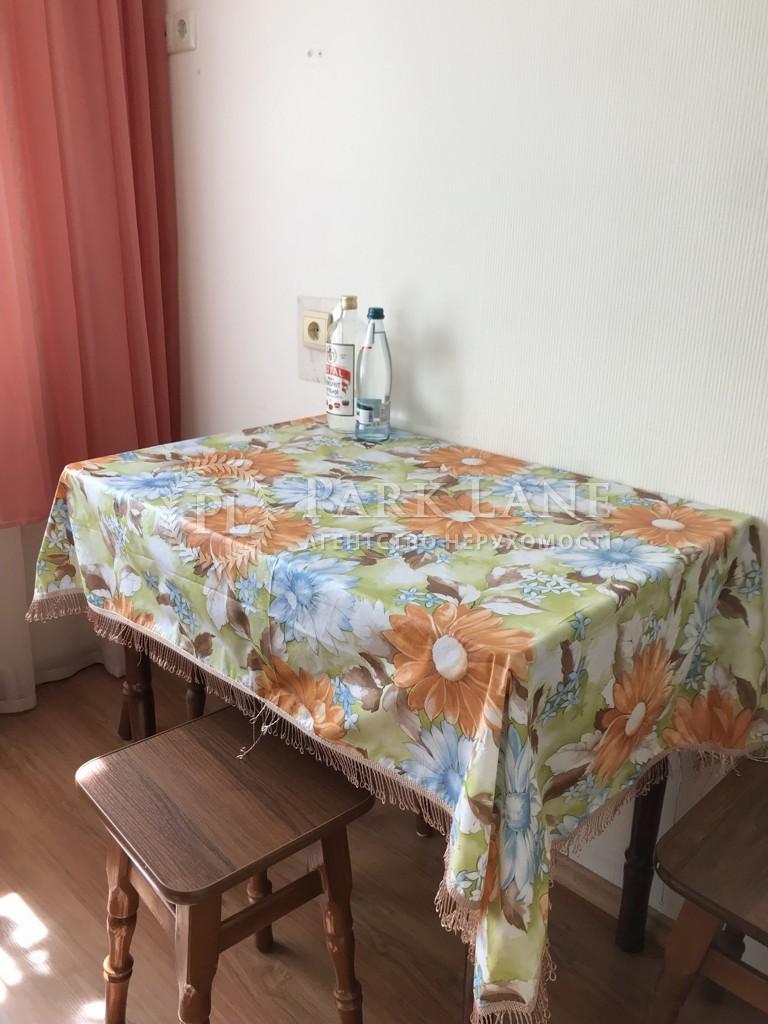 Квартира N-23189, Челябинская, 7, Киев - Фото 9