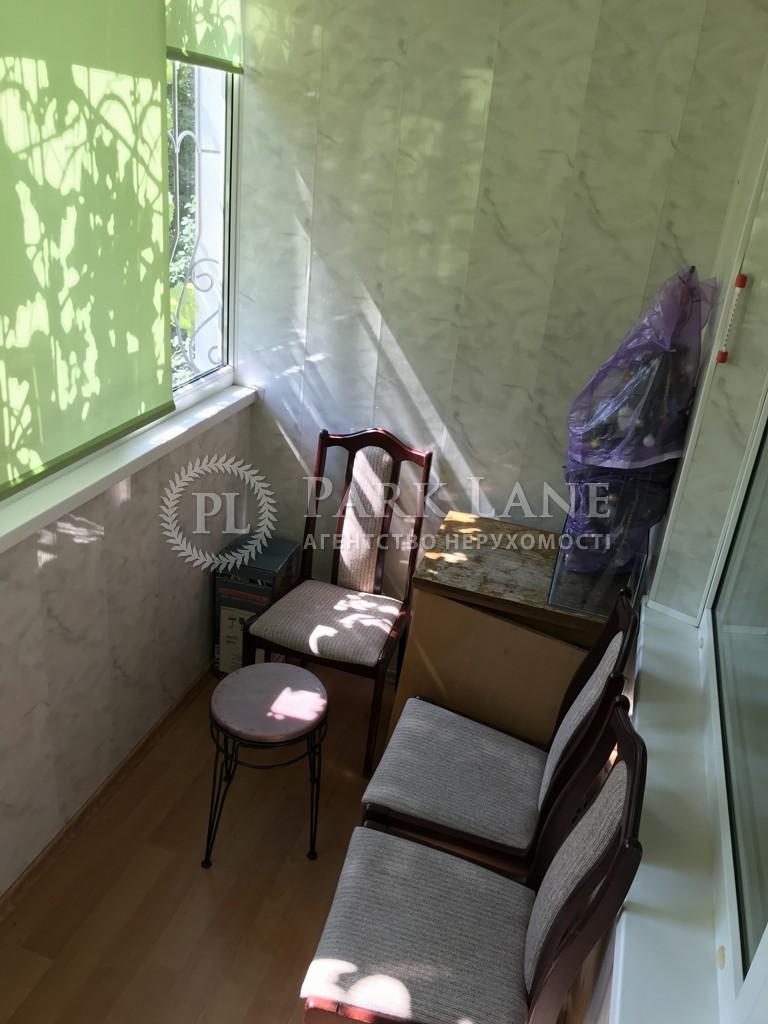 Квартира N-23189, Челябинская, 7, Киев - Фото 10