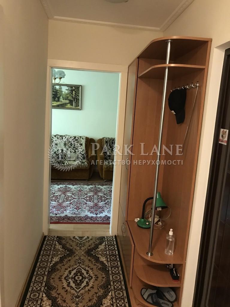Квартира N-23189, Челябинская, 7, Киев - Фото 16