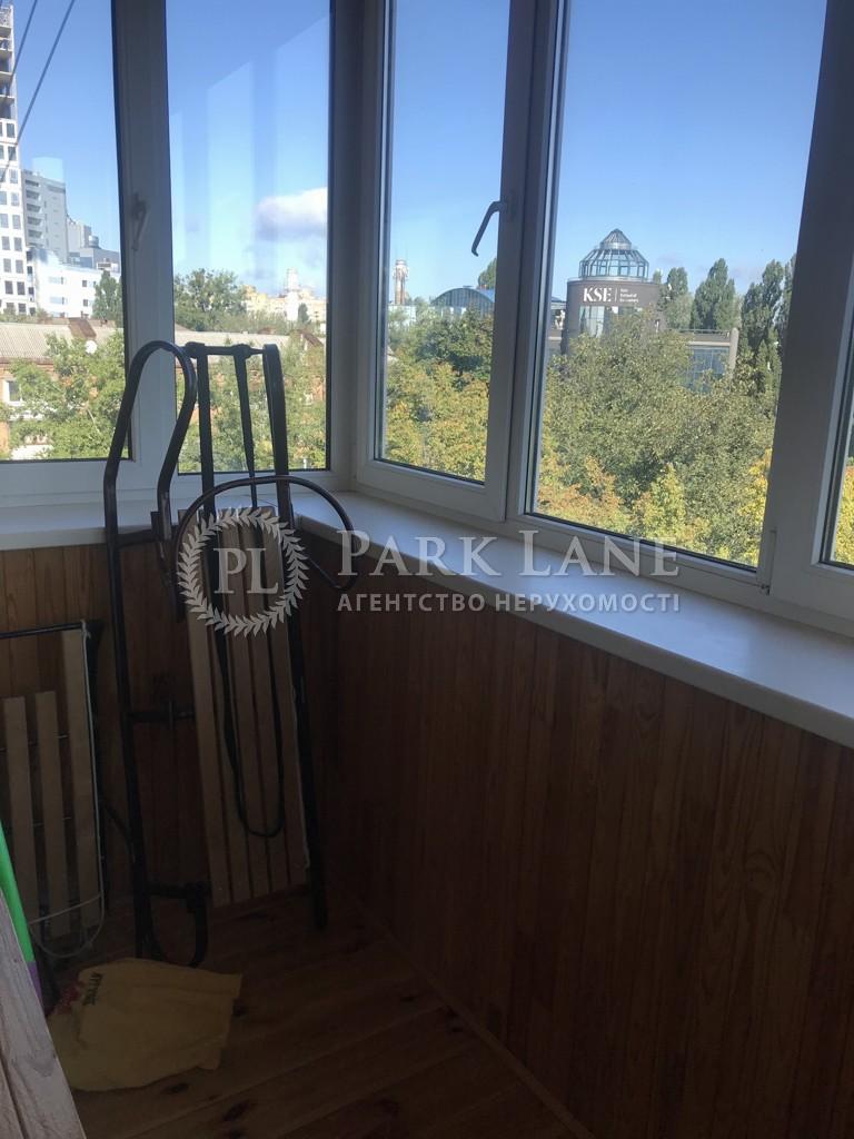 Квартира Победы просп., 66, Киев, Z-793019 - Фото 23