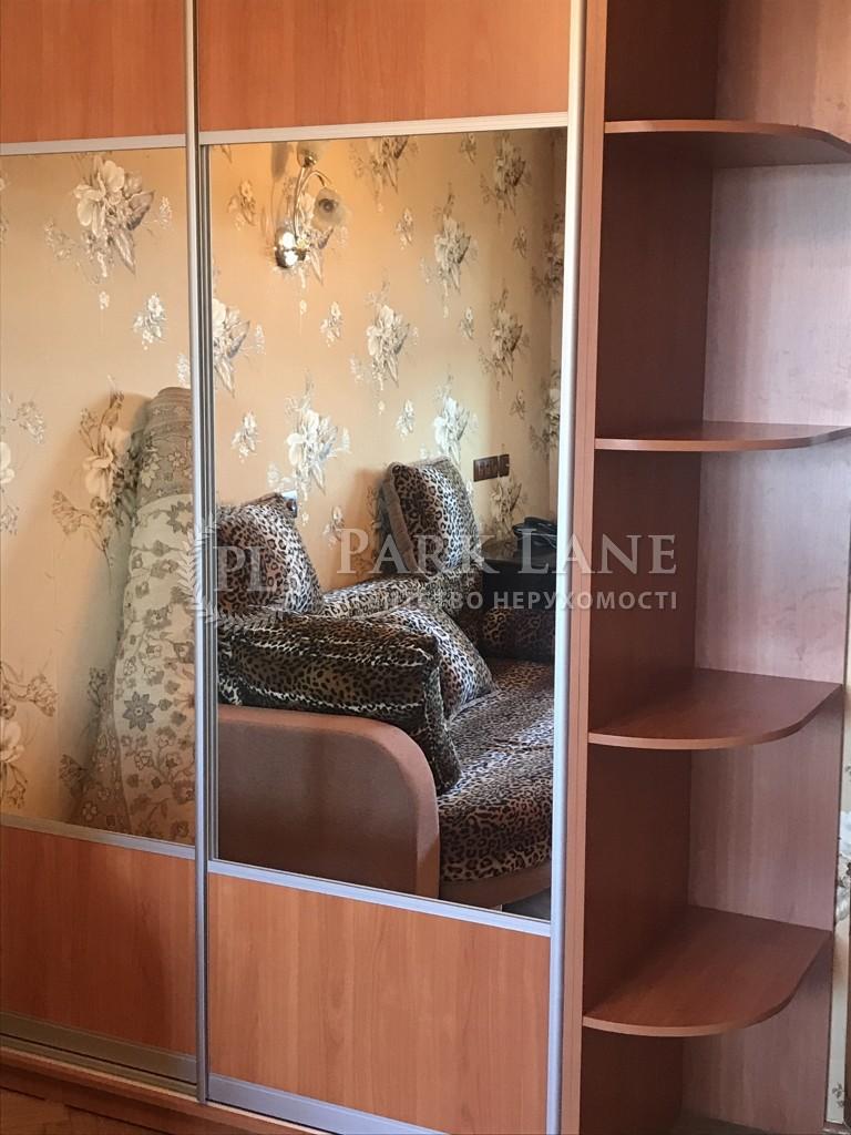 Квартира Победы просп., 66, Киев, Z-793019 - Фото 10