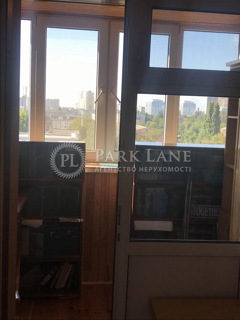 Квартира Победы просп., 66, Киев, Z-793019 - Фото 22