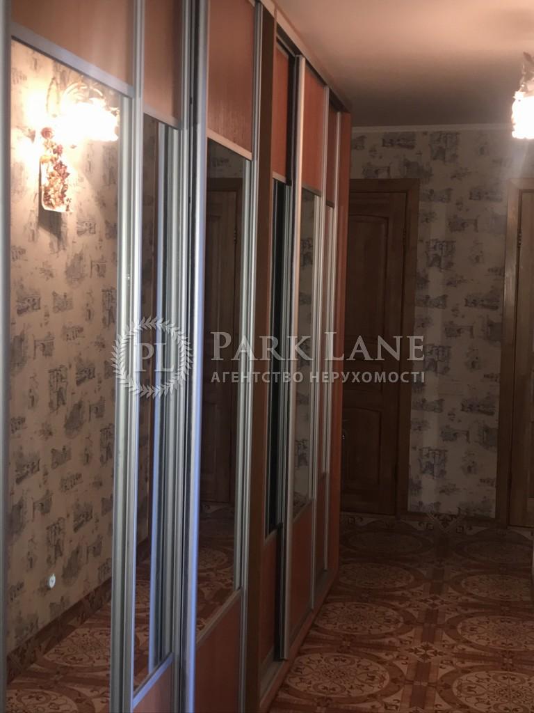 Квартира Победы просп., 66, Киев, Z-793019 - Фото 20